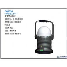 FW6330_LED轻便工作灯_海洋王FW6330