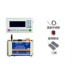 供应GRM200系列长沙聚控冷库短信报警模块