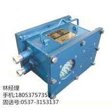 KXB127矿用声光语音报警器厂家直销