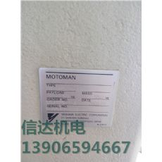 二手上下料码垛搬运机械手UP50安川莫托曼品牌机器人