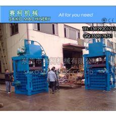 立式液压打包机 垃圾回收站必备设备松散物料压包打包机30吨立式打包
