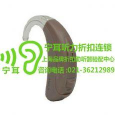 上海杨浦助听器