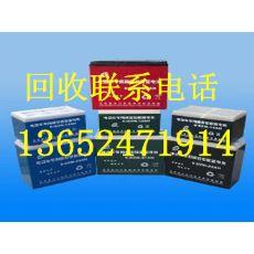 东莞专业收购电瓶_二手汽车电池回收公司
