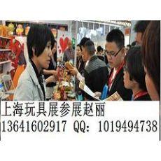 、中国(2016年)上海幼教用品及玩具展2016年上海幼教展