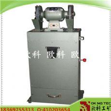 除尘式砂轮机,电驱动除尘式砂轮机