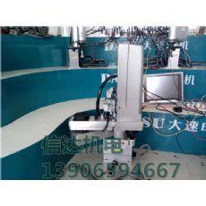 二手雅马哈机器人用于搬运组装点胶密封检测机械手