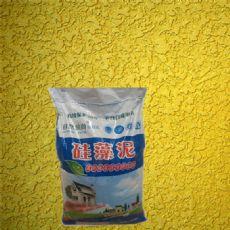 聊城硅藻泥,自然风尚硅藻泥招商,硅藻泥粉末涂料替代壁纸