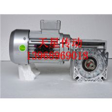 供应浙江天星传动RV63-10-Y1.5蜗杆减速机厂家直销