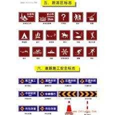 交通标志牌定做道路指示牌生产厂家