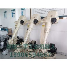 高价收购回收二手安川雅马哈三菱机械手工业机器人