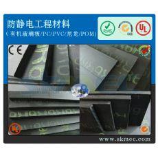 深圳供应防静电POM板黑色赛钢板