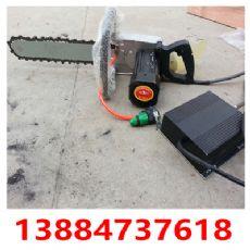 220V轻型电动链锯 220V切岩石电动金刚石链锯 220V切割混凝土电链锯