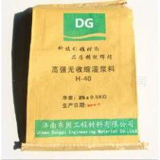 济宁梁山县灌浆料厂家价格低质量硬