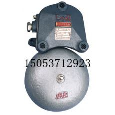煤矿隔爆打点电铃,BAL2-127隔爆型矿用电铃