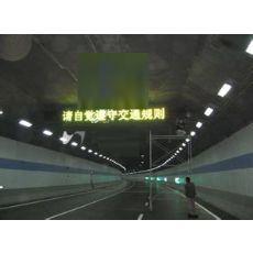 隧道交通诱导屏 济宁亿博