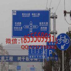 交通标志杆/江西景德镇高速标志杆厂家/钜亿放心更省心