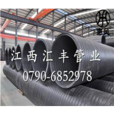 HDPE 中空壁缠绕管 厂家直销 货真价实