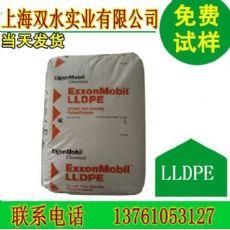 优价LLDPE/218W/沙特sabic/总代理