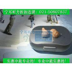 上海特价杨浦助听器专卖店五一打折