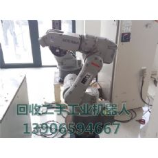 收购回收二手安川雅马哈三菱机器人自动化机械手