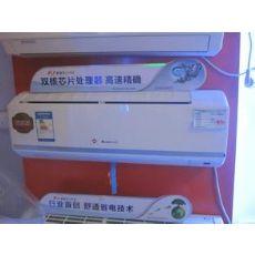 金地花园加氟空调维修-福田空调清洗-拆装空调维修移机|加雪种