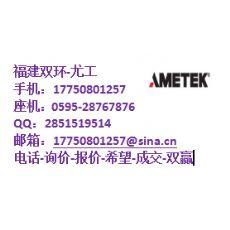 阿美特克氧化锆过滤器300-6217