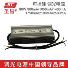 畅销欧规美规认证LED调光电源10-80W可控硅恒流调光 厂家批发