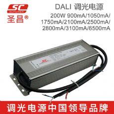 数字调光DALI电源10-200W LED灯具照明电源 专业调光