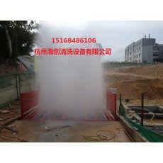 杭州工地门口安装的滨州洗车设备