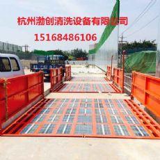 上海黄浦区工地门口安装的杭州洗车设备