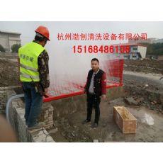 台州工地门口安装的石家庄洗车机