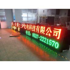 led交通诱导屏生产厂家及公司 led交通诱导屏批发