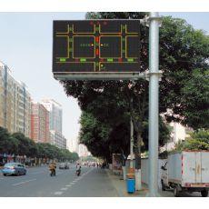 什么是led交通诱导屏,有哪些作用