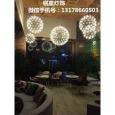 不锈钢LED火花球圆烟花创意个性艺术复古楼梯餐厅吊灯满天星吊灯