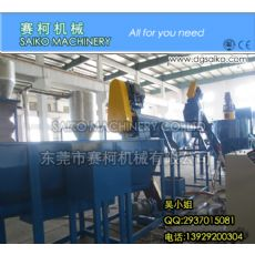 LDPE/农膜/地膜回收清洗生产线设备