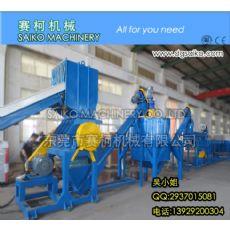 农膜/地膜回收清洗生产线设备