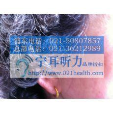 上海浦东西门子助听器专卖店老年人助听器
