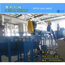 塑料回收清洗生产线设备
