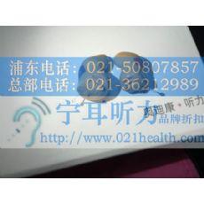 上海闵行助听器商店