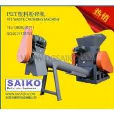 saiko赛柯pet塑料破碎清洗回收流水线PET回收清洗破碎生产设备 废旧塑料回收