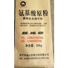 厂家直销高氮冲施肥氨基酸原粉