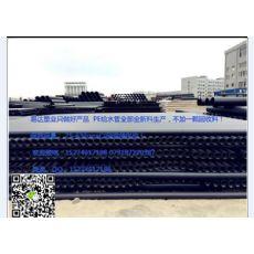 益阳HDPE给水管厂