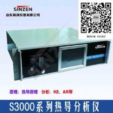 在线热导H2氢气分析仪