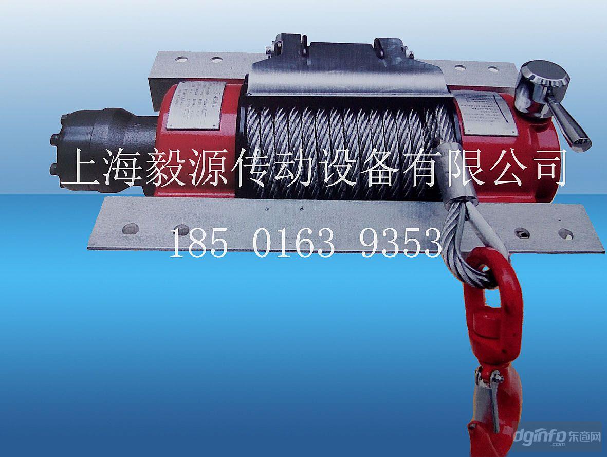 东商网 产品信息 机械 液压元件 其他液压元件 恒张力恒拉力绞盘绞车图片