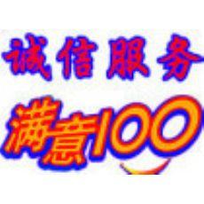 扬州蒸汽奶泡机、制冰机、饮料机、果糖机、封口机、果汁机、刨冰机、沙冰机、奶茶桶、绵绵冰机、保鲜操作台