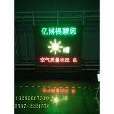 led气象信息显示屏单双色价格实惠