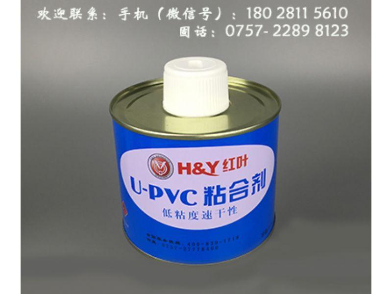 广东红叶pvc胶水B级
