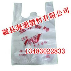 内黄塑料袋批发_优质塑料袋_海通塑料