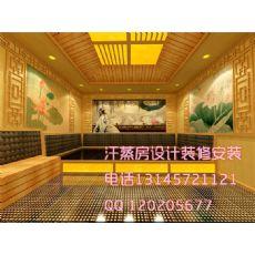 深圳市汗蒸房工程_砭石汗蒸房工程