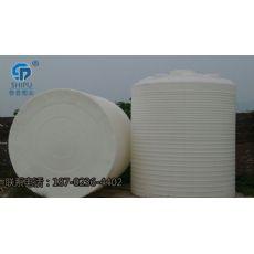 20吨塑料储罐 重庆20吨PE塑料储罐